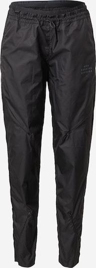 Pantaloni sport 'Run Division' NIKE pe negru, Vizualizare produs