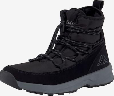 KAPPA Boots in grau / schwarz, Produktansicht