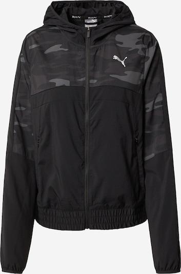 PUMA Veste de sport en graphite / noir / blanc, Vue avec produit