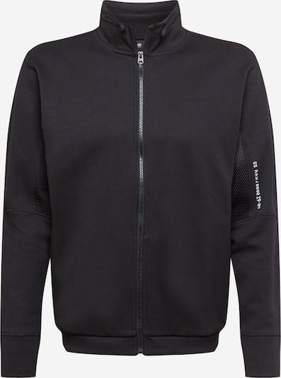 G-Star RAW Tepláková bunda - čierna / biela, Produkt