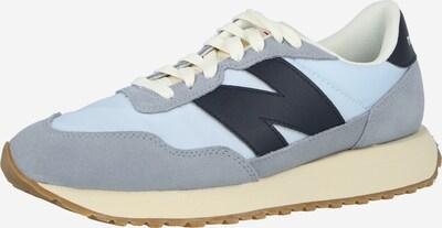 Sneaker low new balance pe navy / albastru fum / albastru deschis, Vizualizare produs