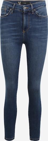 Y.A.S Petite Jeans 'AYO' in blue denim, Produktansicht