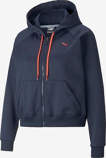 PUMA Jacke in blau / lachs, Produktansicht