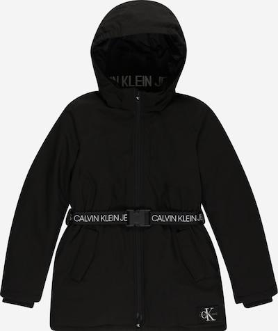 Calvin Klein Jeans Преходно яке в черно / бяло, Преглед на продукта