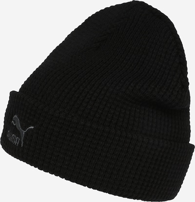 PUMA Bonnet en gris / noir, Vue avec produit