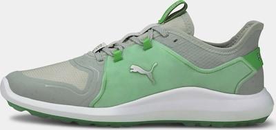 PUMA Buty sportowe w kolorze szary / zielonym, Podgląd produktu
