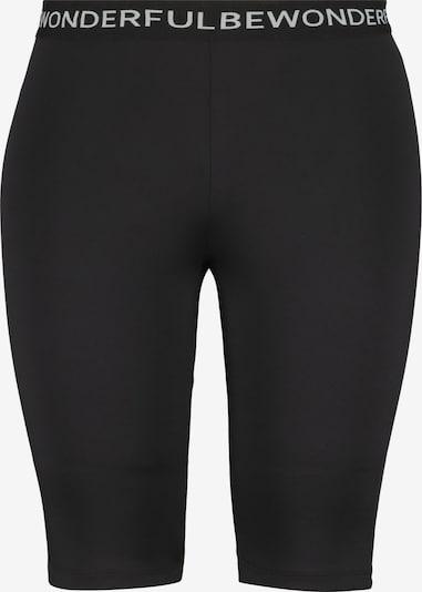 Studio Untold Hose in schwarz / weiß, Produktansicht