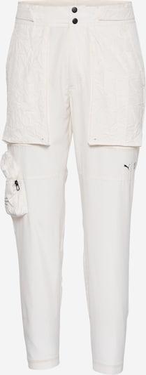 PUMA Pantalon de sport en beige, Vue avec produit