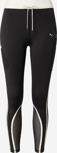 PUMA Pantalon de sport 'First Mile' en beige / noir, Vue avec produit