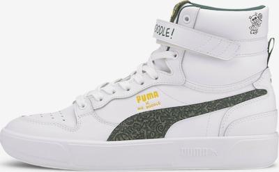PUMA Sneaker in gelb / dunkelgrün / weiß, Produktansicht