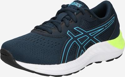 ASICS Sportovní boty 'GEL-EXCITE 8' - marine modrá / nebeská modř, Produkt