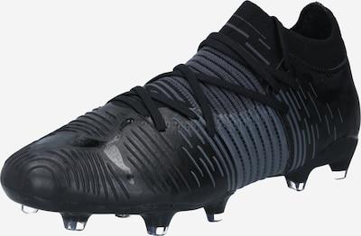 PUMA Buty piłkarskie 'FUTURE Z 3.1 FG/AG' w kolorze szary dym / czarnym, Podgląd produktu