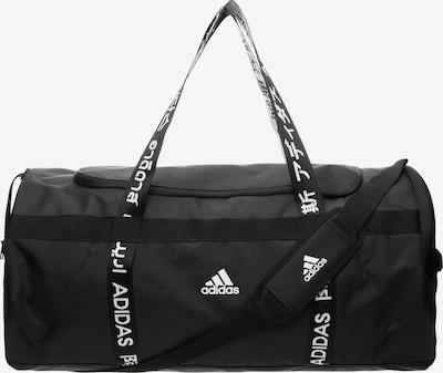 ADIDAS PERFORMANCE Sporta soma melns / balts, Preces skats