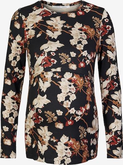Noppies Shirt 'Saint Louis' in mischfarben / schwarz, Produktansicht
