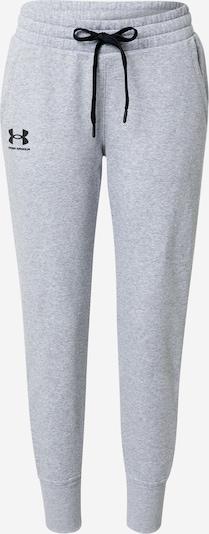 UNDER ARMOUR Sporthose in graumeliert / schwarz, Produktansicht