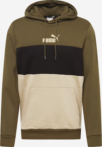 PUMA Спортен блузон с качулка в зелено
