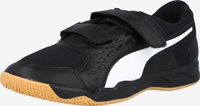 Pantofi sport 'Auriz' PUMA pe negru / alb: Privire frontală