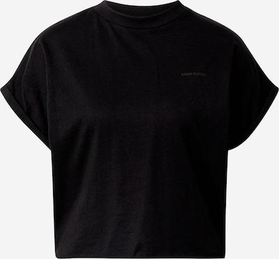 Urban Classics Тениска в черно, Преглед на продукта