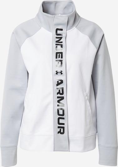 UNDER ARMOUR Veste de survêtement en gris clair / noir / blanc, Vue avec produit