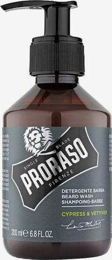 Proraso Beard Shampoo ' Cypress & Vetyver Bartreiniger' in Smoke blue / Cognac / Black / White, Item view
