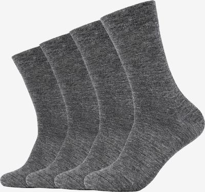 camano Socken Mika ca-soft 4er-Pack mit Bund ohne Gummidruck in grau, Produktansicht