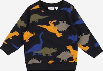 zils Guppy Sportisks džemperis 'LOGAN'