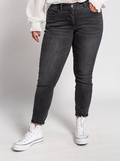 Studio Untold Jeans in black denim, Modelansicht