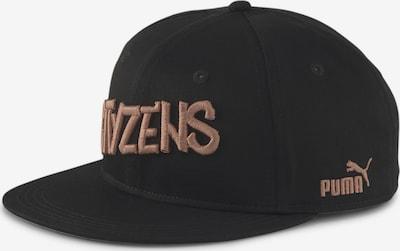 PUMA Cap in braun / schwarz, Produktansicht