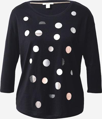 Marškinėliai iš ESPRIT , spalva - smėlio / sidabro pilka / juoda / balta: Vaizdas iš priekio