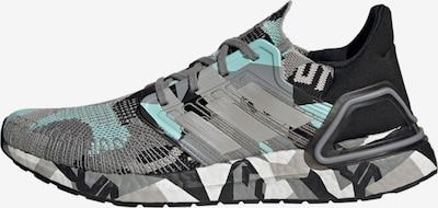 ADIDAS PERFORMANCE Běžecká obuv - šedá / mix barev, Produkt
