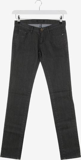 Plein Sud Jeans in 25-26 in Smoke blue, Item view