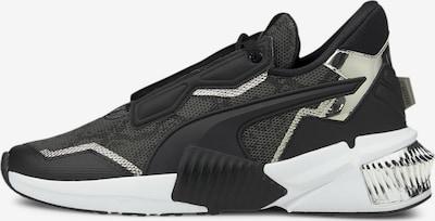 PUMA Trainingsschuhe 'Provoke XT Untamed' in grau / schwarz / silber, Produktansicht