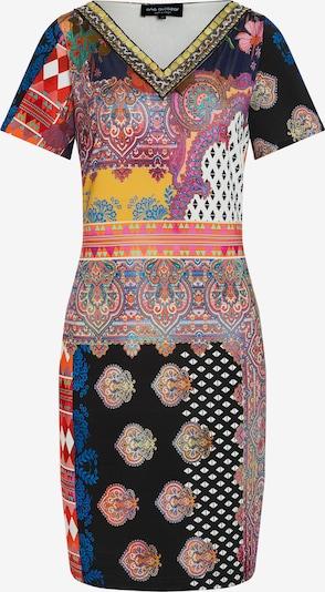 Ana Alcazar Kurzarmkleid 'Zioly' in mischfarben, Produktansicht