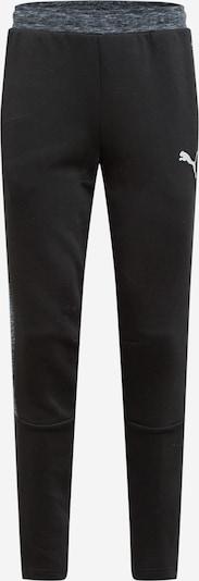 PUMA Športové nohavice - kamenná / čierna / biela, Produkt
