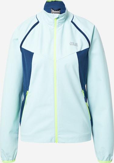 JACK WOLFSKIN Sportjacke in türkis / dunkelblau, Produktansicht