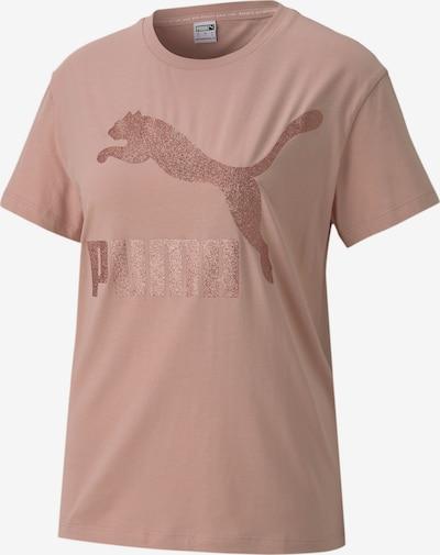 PUMA Functioneel shirt in de kleur Lichtroze, Productweergave