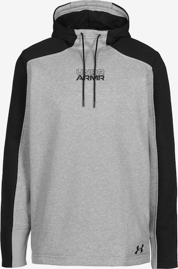 UNDER ARMOUR Sportsweatshirt in de kleur Grijs / Zwart, Productweergave