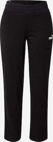PUMASportske hlače - crna boja