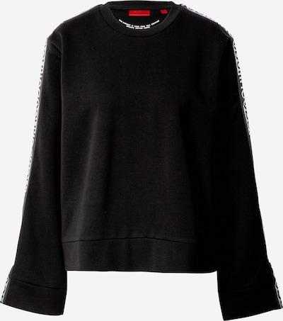 HUGO Sweat-shirt 'Dalara' en gris / noir, Vue avec produit