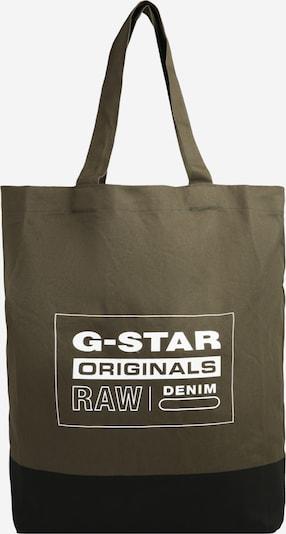 Pirkinių krepšys iš G-Star RAW, spalva – alyvuogių spalva / juoda / balta, Prekių apžvalga