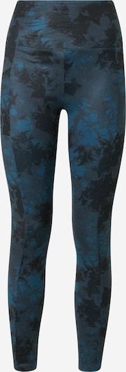 Bally Sporthose in nachtblau / himmelblau / dunkelblau, Produktansicht