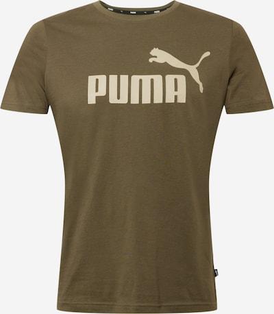 PUMA Koszulka funkcyjna w kolorze beżowy / khakim, Podgląd produktu