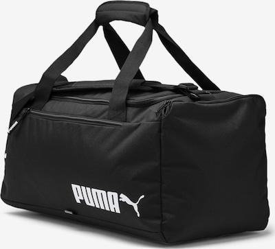 PUMA Sporttas 'Fundamentals' in de kleur Zwart / Wit, Productweergave