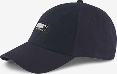 PUMA Baseballcap in schwarz, Produktansicht