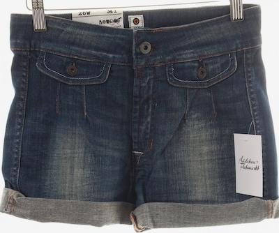 Kuyichi Shorts in XS in blau / braun, Produktansicht