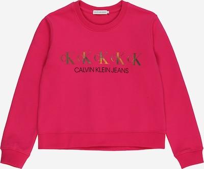 Calvin Klein Jeans Sudadera en limón / frambuesa / negro, Vista del producto