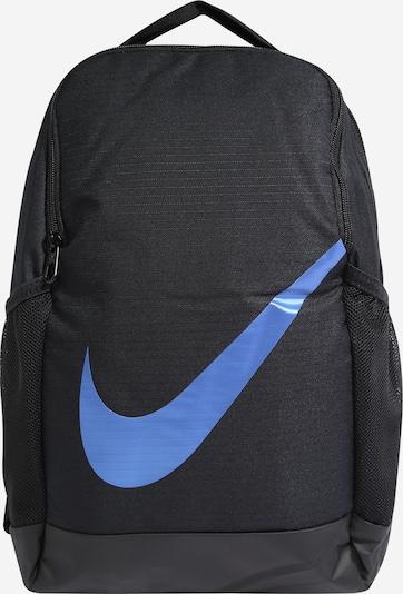 Nike Sportswear Mugursoma zils / melns, Preces skats