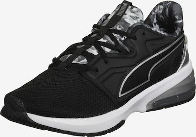 PUMA Sportschoen 'LVL-UP VT UNTMD FLORAL' in de kleur Zwart / Wit, Productweergave