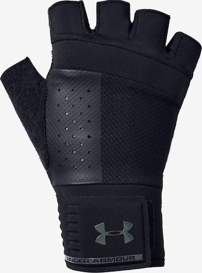 UNDER ARMOUR Sporthandschoenen in de kleur Zwart, Productweergave