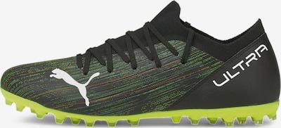 PUMA Fußballschuh in grün / schwarz / weiß, Produktansicht